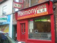 Harmony Cafe