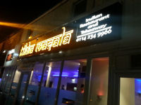 Restaurants With Private Function Room Sheffield