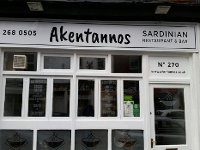 Italian Restaurant Hunters Bar Sheffield